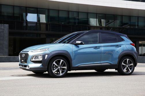 Hyundai Kona IAA 2017