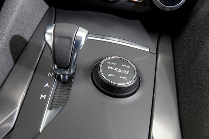 Modellcheck Citroën DS5, Schalthebel